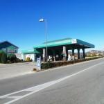 gitanes-petrol2