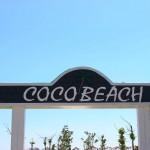 coco-beach-ulcinj2